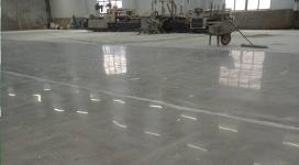 水泥固化地面